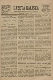 Gazeta Kaliska : pismo codzienne, polityczne, społeczne i ekonomiczne. R.34, nr 63 (17 marca 1926) = nr 8291
