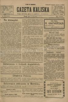 Gazeta Kaliska : pismo codzienne, polityczne, społeczne i ekonomiczne. R.34, nr 79 (7 kwietnia 1926) = nr 8307