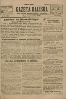 Gazeta Kaliska : pismo codzienne, polityczne, społeczne i ekonomiczne. R.34, nr 81 (9 kwietnia 1926) = nr 8309