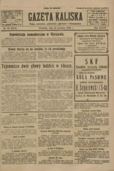 Gazeta Kaliska : pismo codzienne, polityczne, społeczne i ekonomiczne. R.34, nr 86 (15 kwietnia 1926) = nr 8314