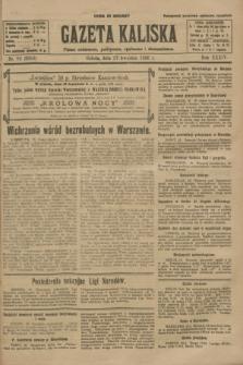 Gazeta Kaliska : pismo codzienne, polityczne, społeczne i ekonomiczne. R.34, nr 88 (17 kwietnia 1926) = nr 8316
