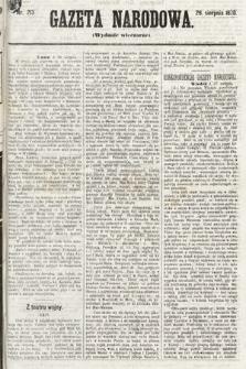 Gazeta Narodowa (wydanie wieczorne). 1870, nr213
