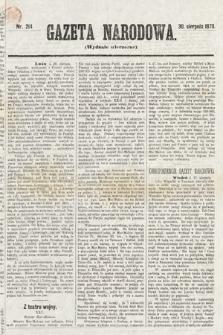 Gazeta Narodowa (wydanie wieczorne). 1870, nr214