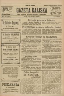 Gazeta Kaliska : pismo codzienne, polityczne, społeczne i ekonomiczne. R.34, nr 163 (20 lipca 1926) = nr 8391