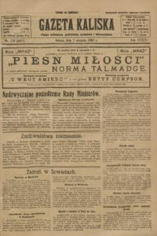Gazeta Kaliska : pismo codzienne, polityczne, społeczne i ekonomiczne. R.34, nr 179 (7 sierpnia 1926) = nr 8407