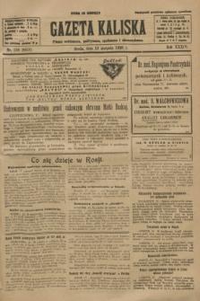 Gazeta Kaliska : pismo codzienne, polityczne, społeczne i ekonomiczne. R.34, nr 188 (18 sierpnia 1926) = nr 8416