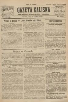 Gazeta Kaliska : pismo codzienne, polityczne, społeczne i ekonomiczne. R.34, nr 213 (16 września 1926) = nr 8441