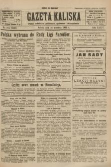 Gazeta Kaliska : pismo codzienne, polityczne, społeczne i ekonomiczne. R.34, nr 215 (18 września 1926) = nr 8443
