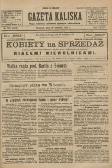 Gazeta Kaliska : pismo codzienne, polityczne, społeczne i ekonomiczne. R.34, nr 225 (30 września 1926) = nr 8453