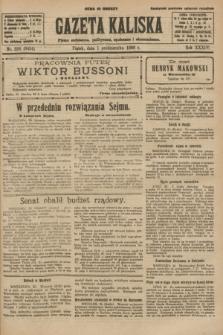 Gazeta Kaliska : pismo codzienne, polityczne, społeczne i ekonomiczne. R.34, nr 226 (1 października 1926) = nr 8454