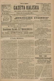 Gazeta Kaliska : pismo codzienne, polityczne, społeczne i ekonomiczne. R.34, nr 235 (12 października 1926) = nr 8463