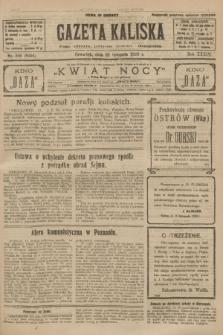 Gazeta Kaliska : pismo codzienne, polityczne, społeczne i ekonomiczne. R.34, nr 266 (18 listopada 1926) = nr 8494