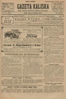 Gazeta Kaliska : pismo codzienne, polityczne, społeczne i ekonomiczne. R.34, nr 273 (26 listopada 1926) = nr 8501