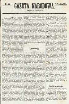 Gazeta Narodowa (wydanie wieczorne). 1870, nr221