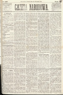 Gazeta Narodowa. 1870, nr229