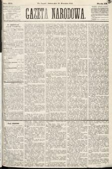 Gazeta Narodowa. 1870, nr231