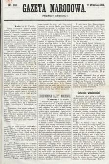 Gazeta Narodowa (wydanie wieczorne). 1870, nr235