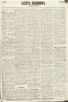 Gazeta Narodowa (wydanie wieczorne). 1870, nr247