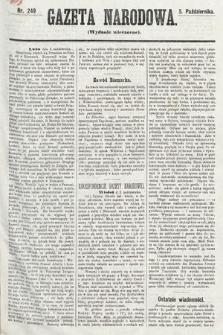 Gazeta Narodowa (wydanie wieczorne). 1870, nr249