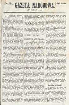 Gazeta Narodowa (wydanie wieczorne). 1870, nr250