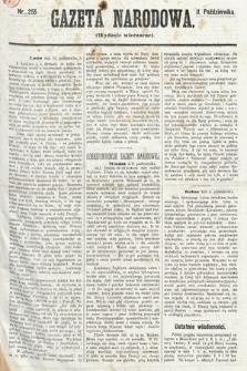 Gazeta Narodowa (wydanie wieczorne). 1870, nr255