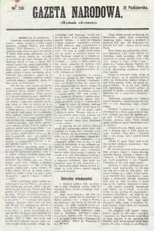 Gazeta Narodowa (wydanie wieczorne). 1870, nr256