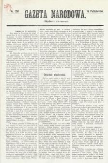 Gazeta Narodowa (wydanie wieczorne). 1870, nr258