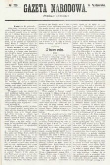 Gazeta Narodowa (wydanie wieczorne). 1870, nr259
