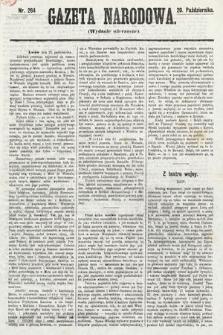 Gazeta Narodowa (wydanie wieczorne). 1870, nr264