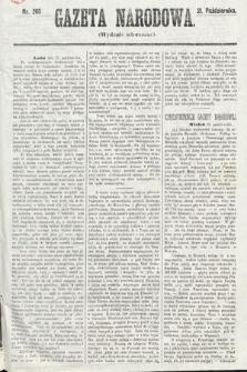 Gazeta Narodowa (wydanie wieczorne). 1870, nr265