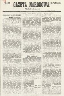 Gazeta Narodowa (wydanie wieczorne). 1870, nr266