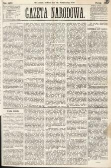 Gazeta Narodowa. 1870, nr267