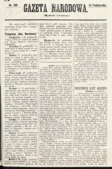 Gazeta Narodowa (wydanie wieczorne). 1870, nr268