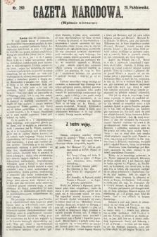 Gazeta Narodowa (wydanie wieczorne). 1870, nr269