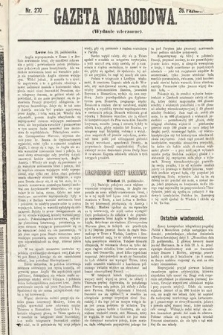 Gazeta Narodowa (wydanie wieczorne). 1870, nr270