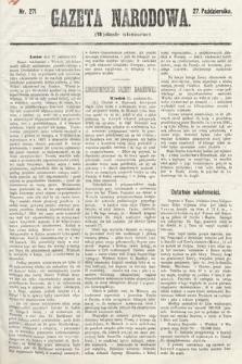 Gazeta Narodowa (wydanie wieczorne). 1870, nr271