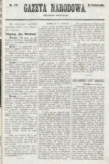 Gazeta Narodowa (wydanie wieczorne). 1870, nr275