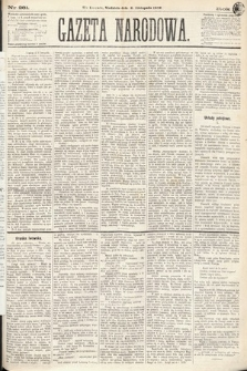 Gazeta Narodowa. 1870, nr281