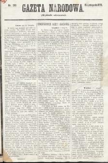 Gazeta Narodowa (wydanie wieczorne). 1870, nr285