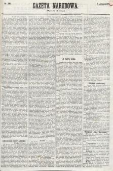 Gazeta Narodowa (wydanie wieczorne). 1870, nr286