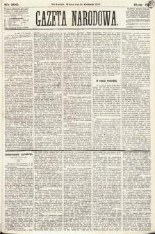 Gazeta Narodowa. 1870, nr290
