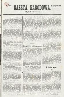 Gazeta Narodowa (wydanie wieczorne). 1870, nr290