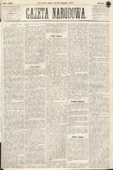 Gazeta Narodowa. 1870, nr291