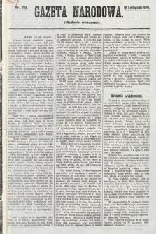 Gazeta Narodowa (wydanie wieczorne). 1870, nr293