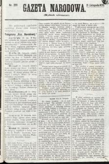 Gazeta Narodowa (wydanie wieczorne). 1870, nr296