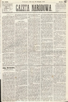 Gazeta Narodowa. 1870, nr298
