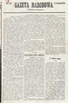 Gazeta Narodowa (wydanie wieczorne). 1870, nr298