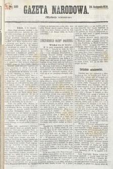 Gazeta Narodowa (wydanie wieczorne). 1870, nr300