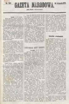 Gazeta Narodowa (wydanie wieczorne). 1870, nr305