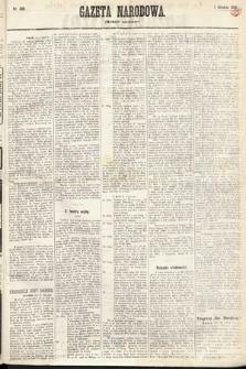 Gazeta Narodowa (wydanie wieczorne). 1870, nr306